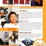 Adv-IQS-HK