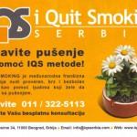 IQS-Serbia
